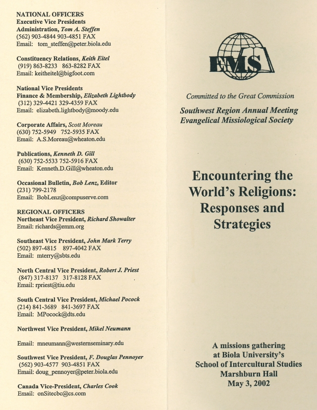 EMS Brochure p1