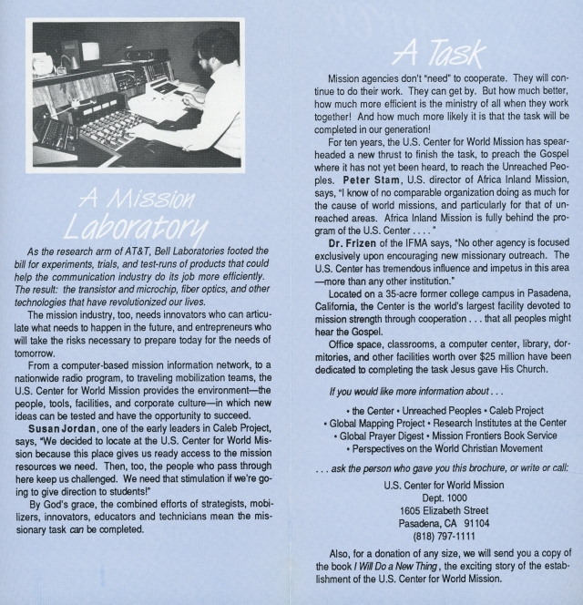 Part of USCWM Brochure