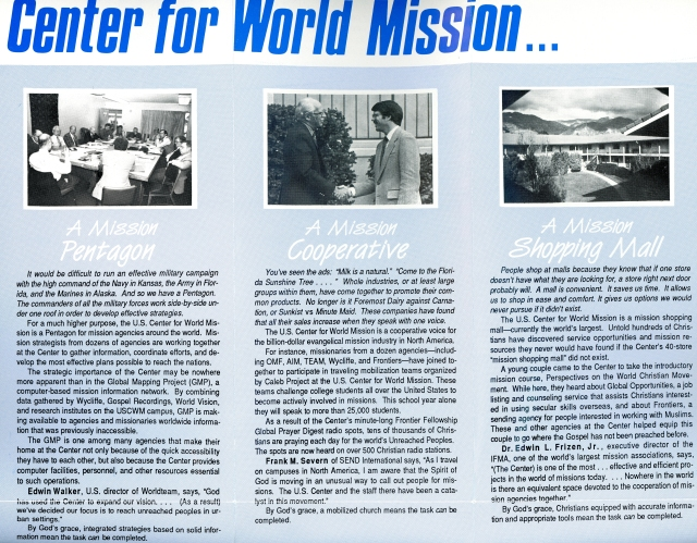 USCWM Brochure Part 2 of 5