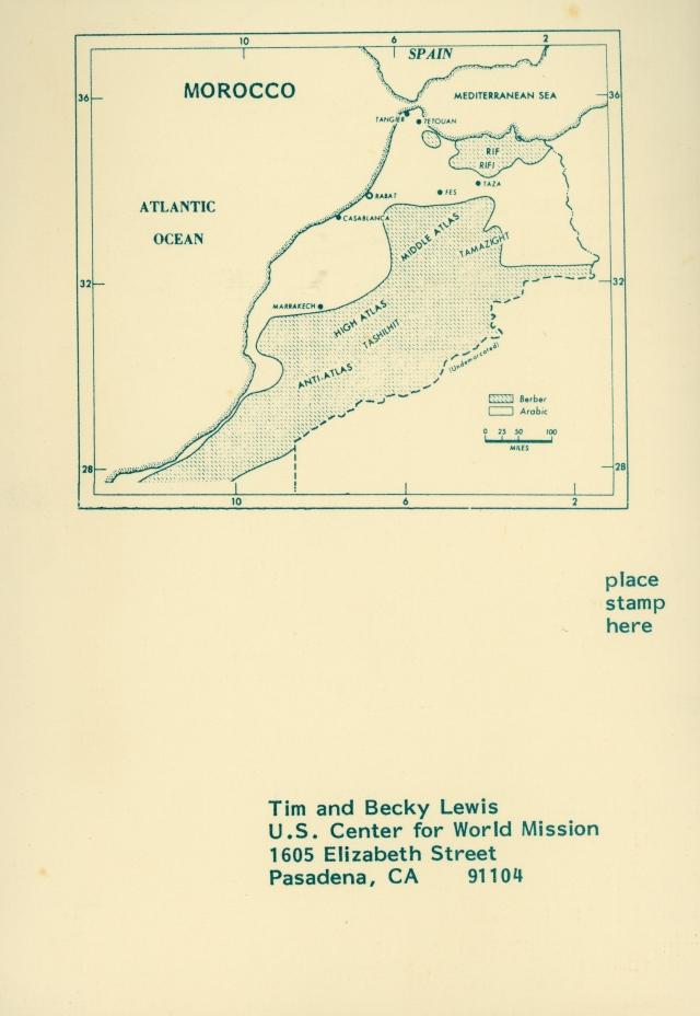 Lewis Prayer Card 1983 p2
