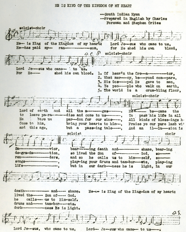 South Indian Hymn Early 1950s